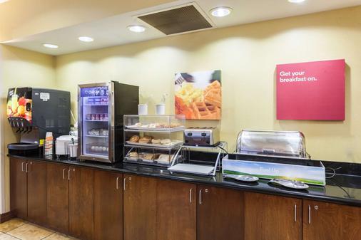 Comfort Suites East - Lincoln - 餐馆