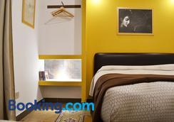 艾维赛里酒店 - 巴勒莫 - 睡房