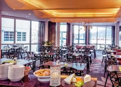 奥罗拉克拉丽奥连锁酒店 - 特罗姆瑟 - 餐馆
