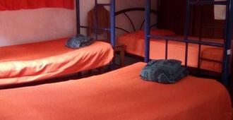 安地卡脚印青年旅舍 - 安地瓜 - 睡房