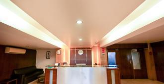 幸运酒店 - 孟买 - 柜台