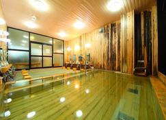哈兹内索日式旅馆 - 嬉野市 - 睡房