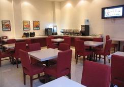 錦江之星(上海虹橋哈密路店) - 上海 - 餐馆
