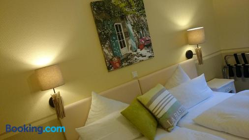 杜塞尔多夫翠园别墅酒店 - 杜塞尔多夫 - 睡房