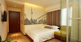 上海Meego米果青文酒店 - 上海 - 睡房
