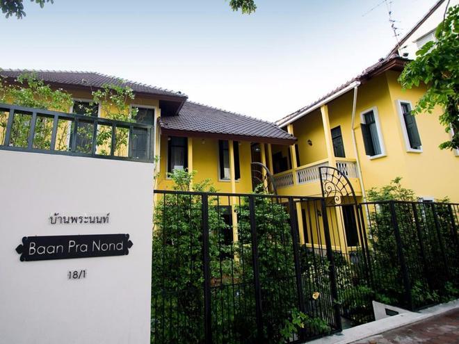 班普拉诺德民宿 - 曼谷 - 建筑