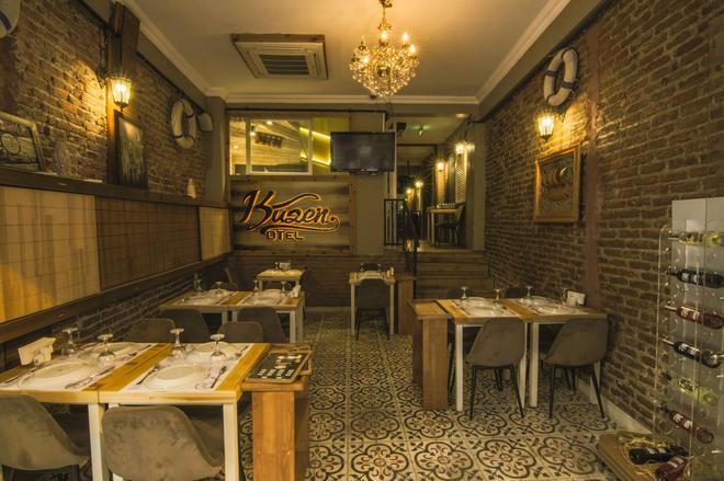 库曾酒店 - 伊斯坦布尔 - 餐馆