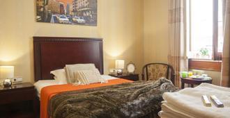 缤客 - 卡萨马德里旅馆 - 马德里 - 睡房