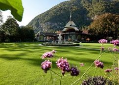 美憬阁因特拉肯圣乔治皇家酒店 - 因特拉肯 - 户外景观