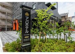 Apa酒店tkp京急川崎站前 - 川崎市 - 睡房