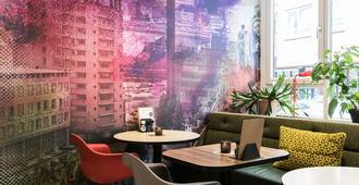鹿特丹萨伏伊罕布什尔酒店 - 鹿特丹 - 餐馆