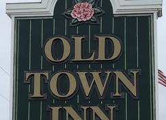 古城汽车旅馆 - 弗洛伦斯(俄勒冈州) - 睡房