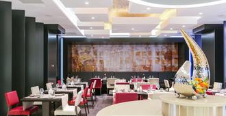 皇家酒店 - 卢森堡 - 餐馆