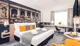 布达佩斯市中心美居酒店 - 布达佩斯 - 睡房