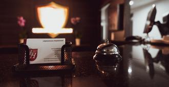 利耶赫门斯施塔特斯酒店 - 斯德哥尔摩 - 客房设施