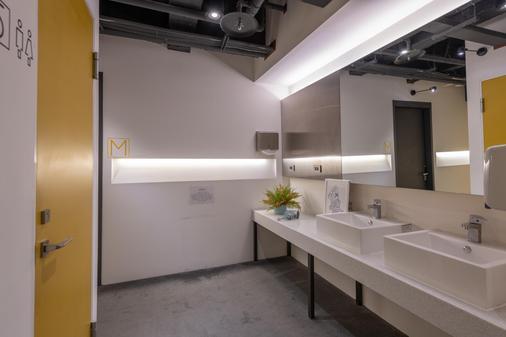 璞邸城市胶囊旅店 - 台北 - 浴室