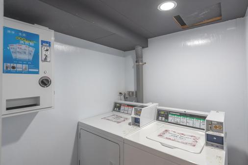 璞邸城市胶囊旅店 - 台北 - 洗衣设备