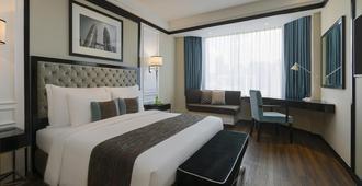 吉隆坡美利亚酒店 - 吉隆坡 - 睡房