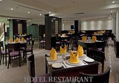 艾尔哈姆拉迪亚尔旅馆 - 吉达 - 餐馆