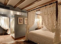 洛斯帕拉赫斯酒店 - 拉瓜迪亚 - 睡房