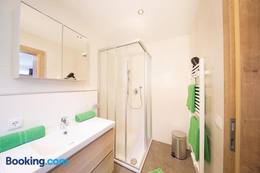 Haus Luigi - 索尔登 - 浴室