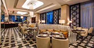 波哥大万豪酒店 - 波哥大 - 餐馆