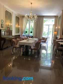 城堡酒店 - 汉诺威 - 餐厅