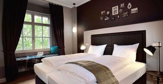 悉特酒店 - 曼海姆 - 睡房
