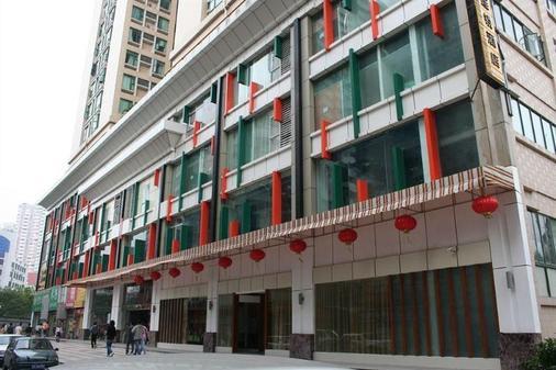 Gangding Garden Inn - 广州 - 建筑