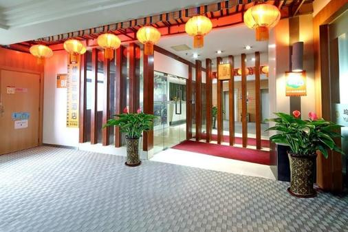 Gangding Garden Inn - 广州 - 大厅