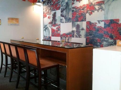 Gangding Garden Inn - 广州 - 休息厅