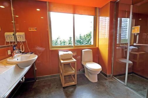 Gangding Garden Inn - 广州 - 浴室