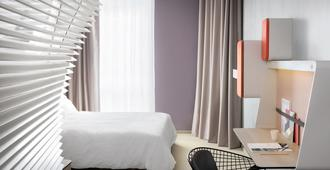 南特城堡奥考酒店 - 南特 - 睡房