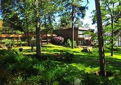 兰塔普斯托酒店 - 赫尔辛基 - 户外景观