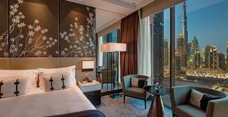 施泰根贝格尔迪拜商业湾酒店 - 迪拜 - 睡房