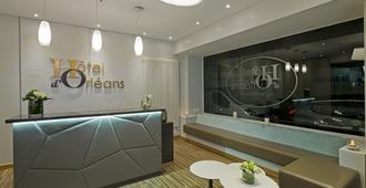 奥尔良酒店 - 奥尔良 - 建筑