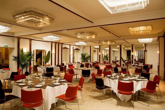 大洋洲宇宙观光酒店 - 图尔 - 宴会厅