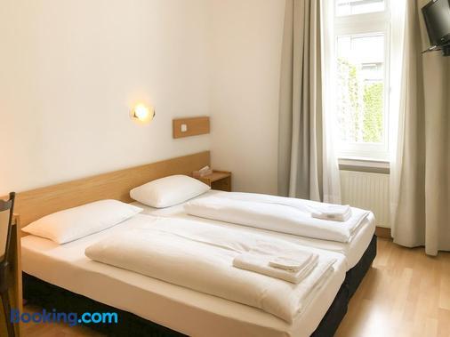 杜塞尔多夫月亮酒店 - 杜塞尔多夫 - 睡房
