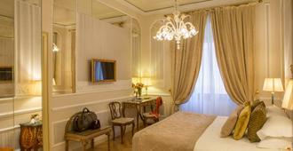 吉亚巴利奥尼大酒店 - 博洛尼亚 - 睡房