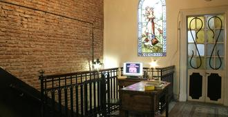 埃尔芬特罗莎青年旅舍 - 布宜诺斯艾利斯 - 客房设施