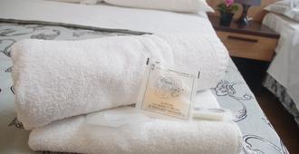 欧洲住宿加早餐酒店 - 米兰 - 客房设施