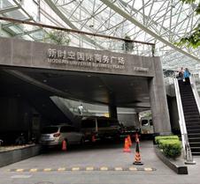 上海新时空晨梦国际酒店公寓(原新时空国际酒店公寓)