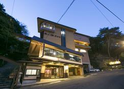 西卡罗优裕日式旅馆 - 菰野町 - 建筑