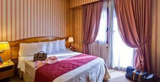 罗马机场贝斯特韦斯特酒店 - 菲乌米奇诺
