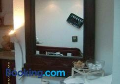 恩德尔桑酒店 - 科隆 - 餐馆