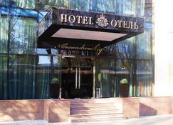 亚历山德斯基酒店 - 敖德萨 - 建筑