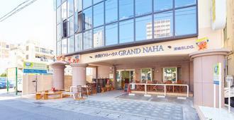 冲绳大那霸旅馆 - 那霸 - 建筑