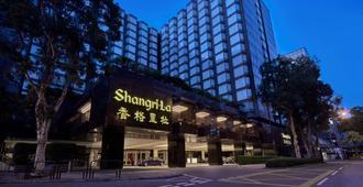 九龙香格里拉大酒店 - 香港 - 建筑