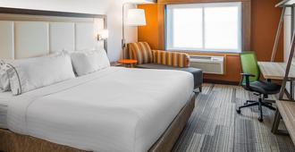 贝尔湖品质客栈及套房酒店 - 哈利法克斯 - 睡房