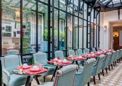 阿斯托利亚乔伊斯酒店 - 巴黎 - 餐馆